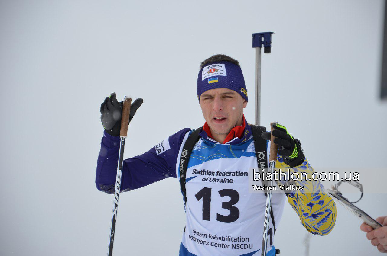 Фото Владислава Романчича з сайта www.biathlon.com.ua