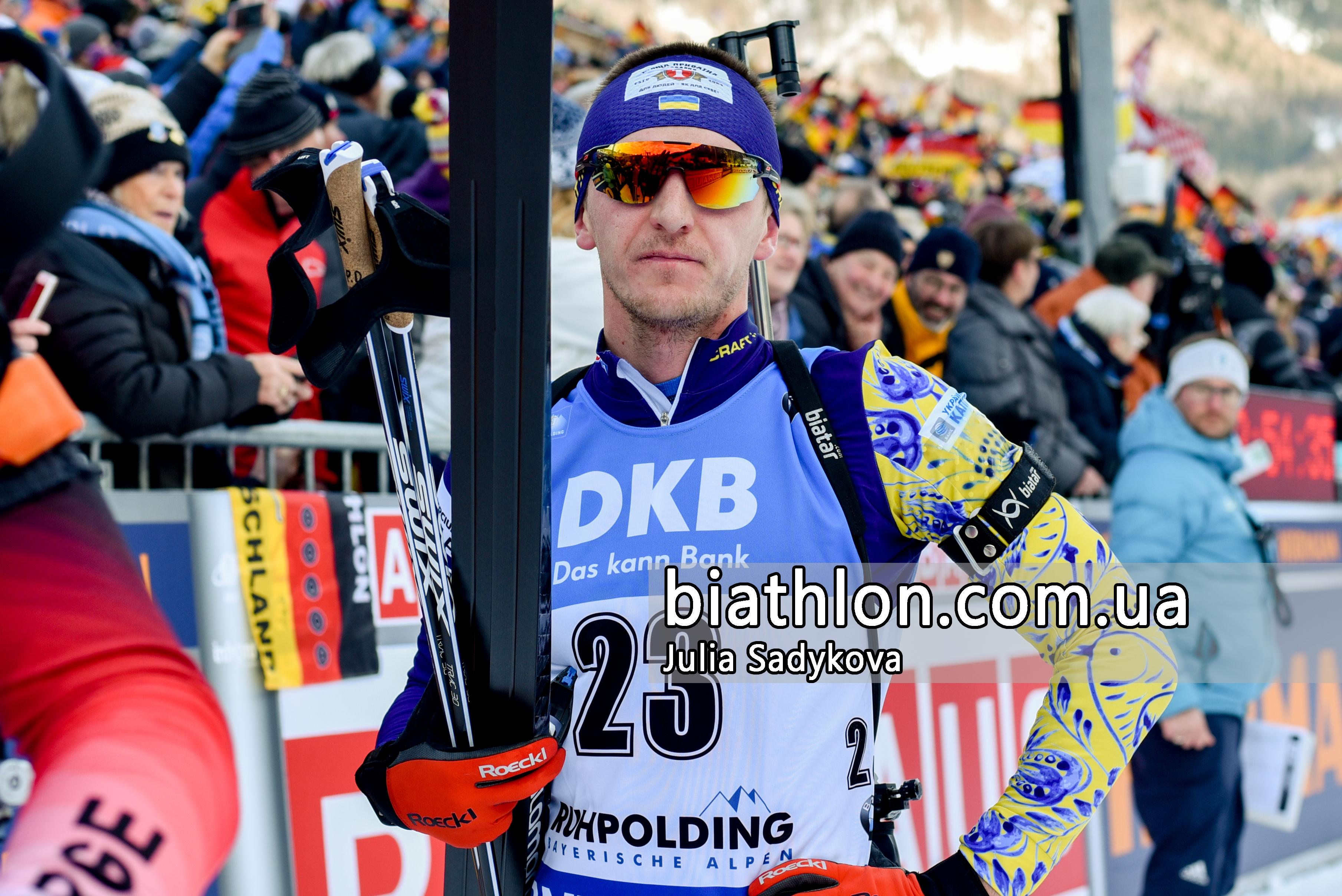 https://www.biathlon.com.ua/uploads/2019/89784.jpg