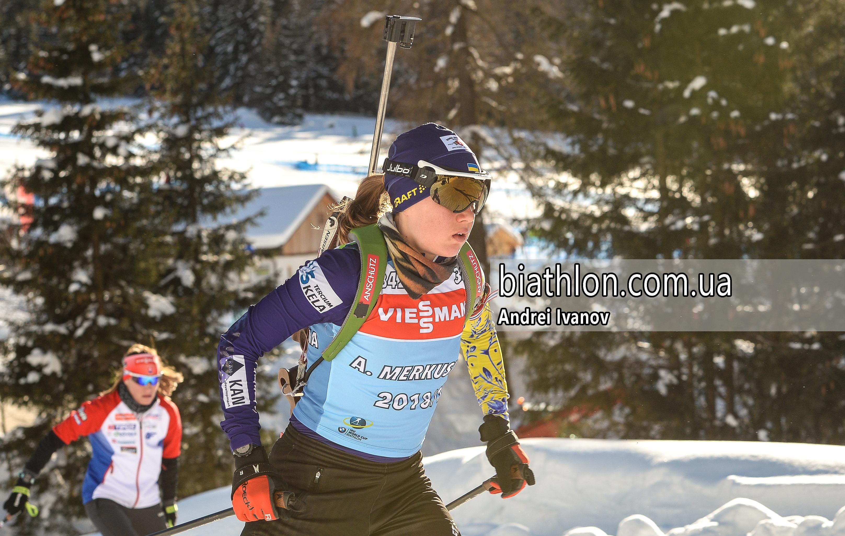 https://www.biathlon.com.ua/uploads/2019/90135.jpg