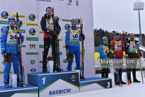 https://www.biathlon.com.ua/uploads/2019/93017.jpg