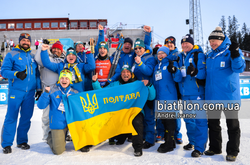 https://www.biathlon.com.ua/uploads/2019/95047.jpg