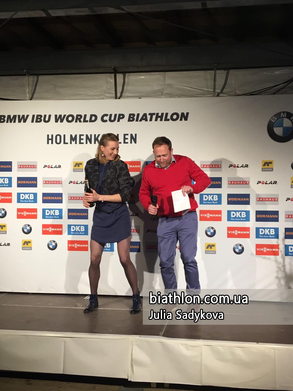 https://www.biathlon.com.ua/uploads/2019/99313.jpg