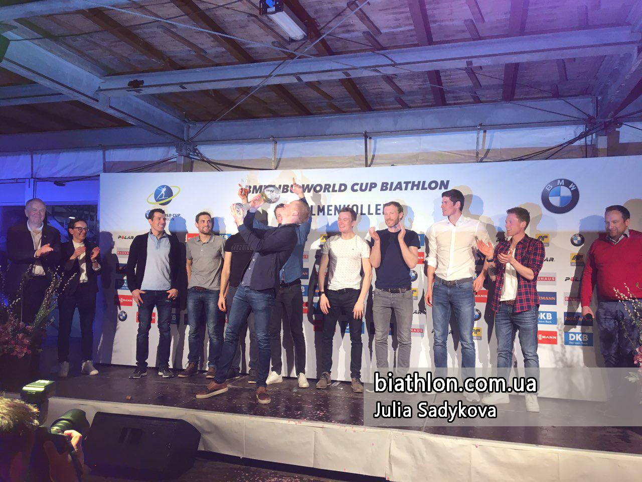https://www.biathlon.com.ua/uploads/2019/99325.jpg