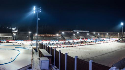 https://www.biathlon.com.ua/uploads/2020/117185.jpg